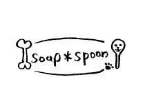 soup*spoon様